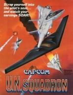 Obal-U.N. Squadron