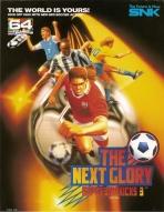 Obal-Super Sidekicks 3: The Next Glory