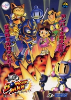 Obal-Neo Bomberman