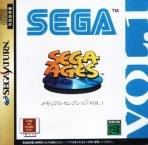 Obal-Sega Ages Volume 1