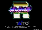 Obal-Arkanoid Returns