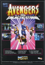Obal-Avengers in Galactic Storm