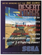 Obal-Desert Tank