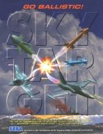 Obal-Sky Target