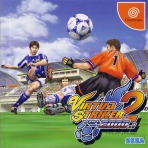 Obal-Virtua Striker 2 Ver 2000
