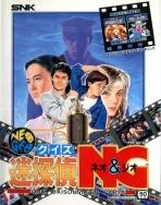Obal-Quiz Meitantei Neo & Geo: Quiz Dais