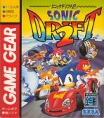 Obal-Sonic Drift 2
