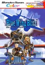 Obal-Blue Wing Blitz