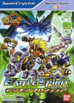 Obal-Battle Spirit: Digimon Frontier
