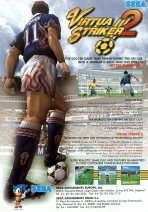 Obal-Virtua Striker 2