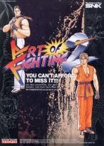 Obal-Art of Fighting 2