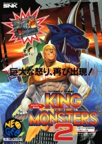 Obal-King of the Monsters 2