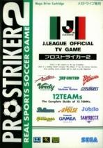 Obal-J. League Pro Striker 2
