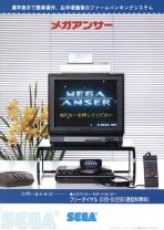 Obal-Sega Mega Anser