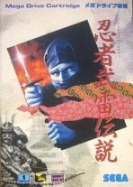 Obal-Ninja Burai Densetsu