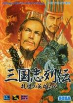 Obal-Sangokushi Retsuden: Ransei no Eiyuutachi