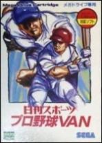 Obal-Nikkan Sports Pro Yakyuu VAN