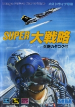Obal-Super Daisenryaku