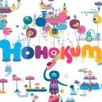 Obal-Hohokum