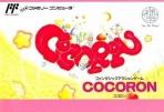Obal-Cocoron
