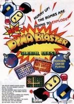 Obal-Bomber Man World