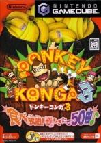 Donkey Konga 3