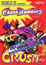 Obal-Chase Bombers