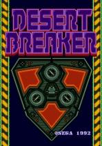 Obal-Desert Breaker