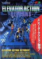 Obal-Elevator Action Returns