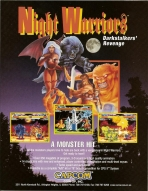 Obal-Night Warriors: Darkstalkers Revenge