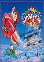 Obal-Ordyne