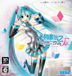 Obal-Hatsune Miku: Project DIVA F 2nd