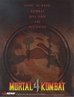 Obal-Mortal Kombat 4