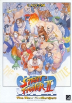 Obal-Super Street Fighter II: The New Challengers