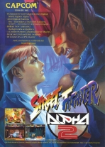 Obal-Street Fighter Alpha 2