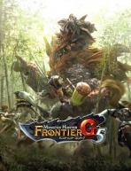 Obal-Monster Hunter Frontier G5