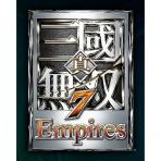 Obal-Shin Sangoku Musou 7: Empires