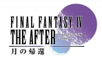 Obal-Final Fantasy IV: The After Years