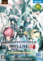 Obal-Phantasy Star Online 2