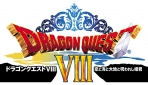 Obal-Dragon Quest VIII: Sora to Umi to Daichi to Norowareshi Himegimi