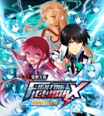 Obal-Dengeki Bunko: Fighting Climax Ignition