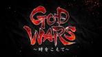 Obal-God Wars: Toki wo Koete