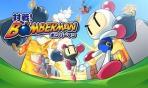 Obal-Taisen! Bomberman