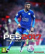 Obal-Pro Evolution Soccer 2017