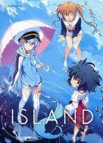 Obal-ISLAND