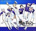 Obal-Yumeiro Cast