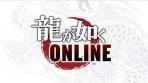Obal-Yakuza Online