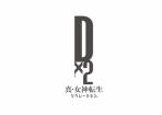 Obal-Dx2 Shin Megami Tensei: Liberation