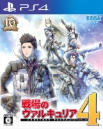 Obal-Valkyria Chronicles 4