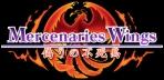 Obal-Mercenaries Wings: The False Phoenix